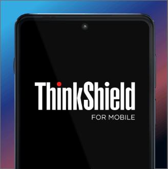 ThinkShield
